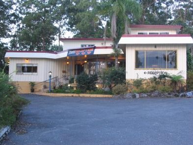 Kempsey Powerhouse Motel - Accommodation Find