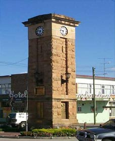 Coonabarabran Hotel - Accommodation Find