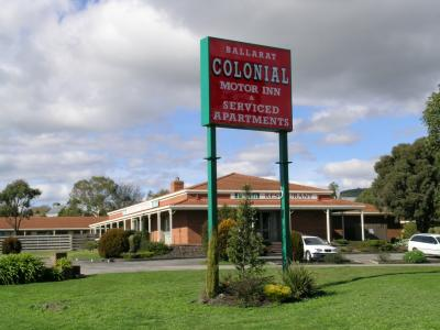 Ballarat Colonial Motor Inn - Accommodation Find