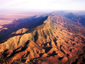 Flinders Ranges National Park - Accommodation Find
