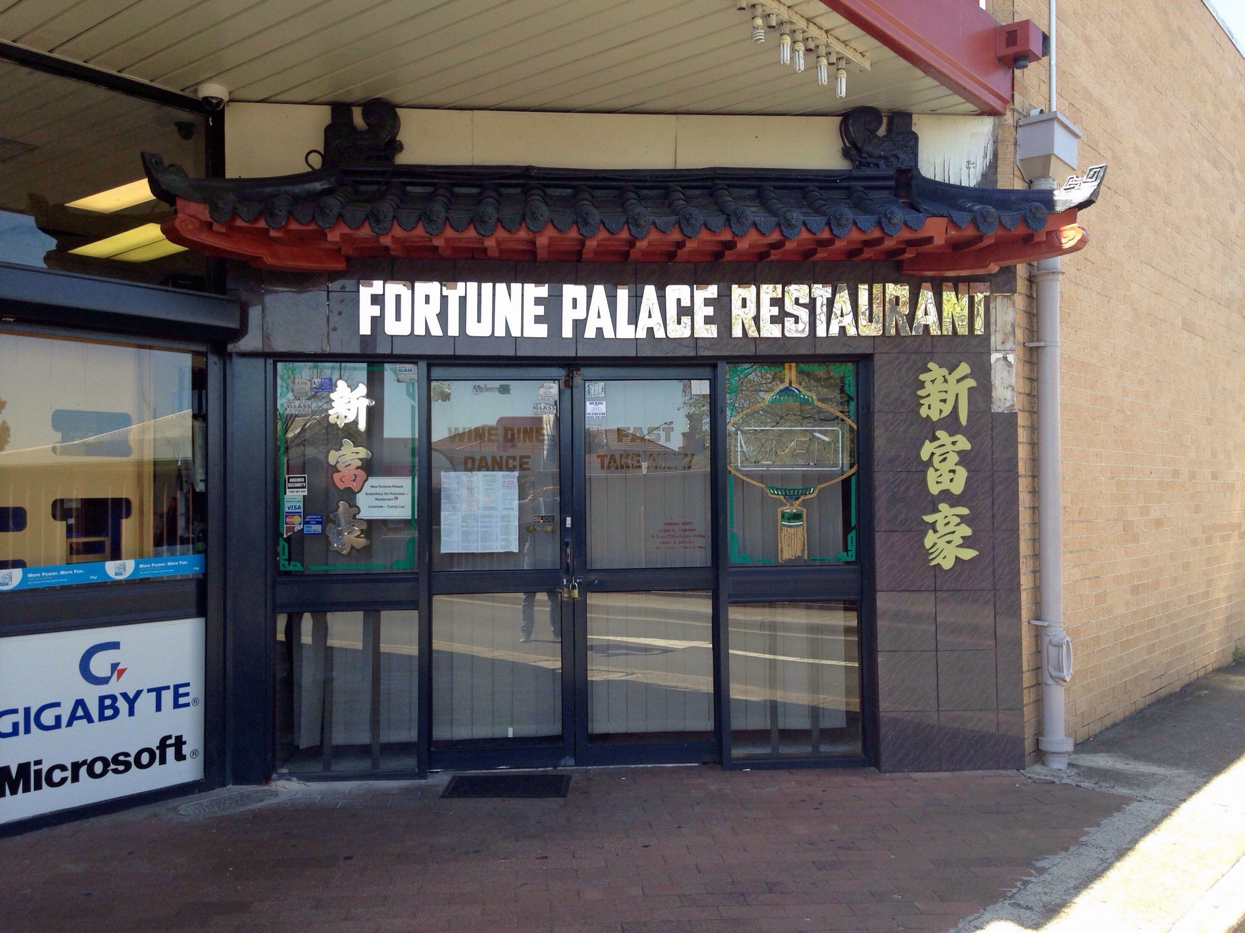 New Fortune Palace Chinese Restaurant - Accommodation Find